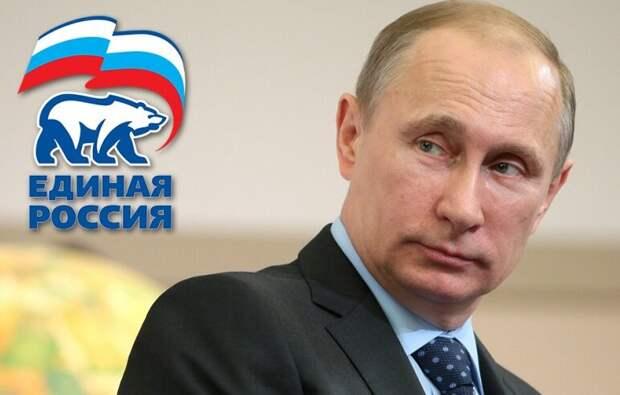 Почему Путин не брезгует рекламировать токсичную ЕР?