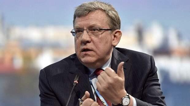 Кудрин: «Мы больные и нищие, с падающей экономикой и с неадекватным госаппаратом»