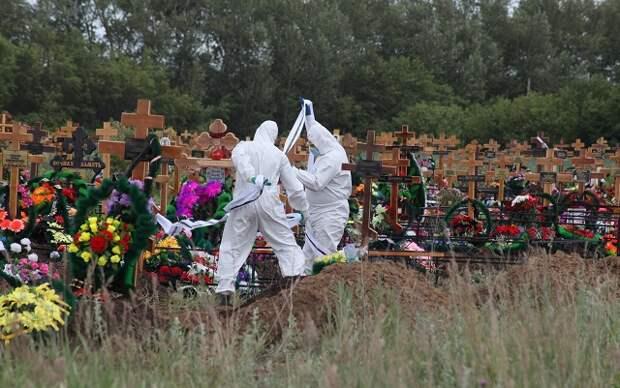 Роспотребнадзор отменил рекомендации по захоронению умерших от коронавируса