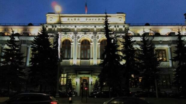 Повышение ключевой ставки Центробанком России повысит стоимость автокредитов