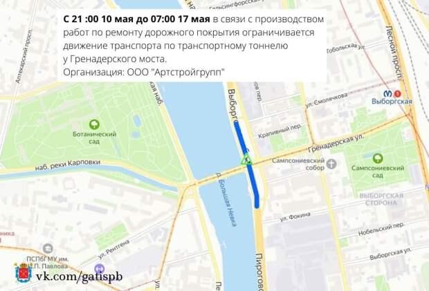 Движение у Гренадёрского моста в Петербурге ограничат до 17 мая