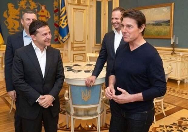 Зеленский пообщался с Томом Крузом на тему съёмок в кино