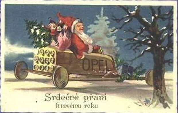 Санта Клаус на Опель