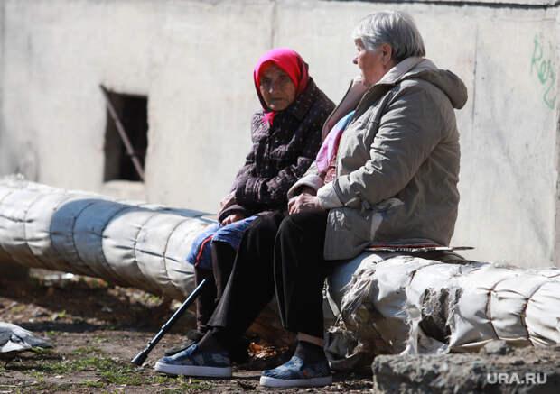 У россиян нет денег на реформу пенсионных накоплений