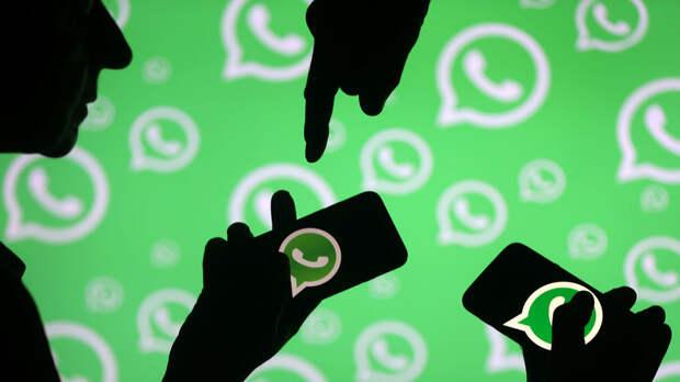 «Не дают выбора»: в России прокомментировали новое пользовательское соглашение WhatsApp