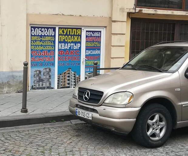 Русский язык – проблема, о которой не любят говорить в Грузии