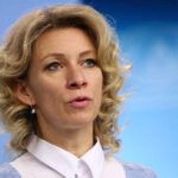 Захарова прокомментировала настойчивое требование ЕСПЧ немедленно освободить Навального
