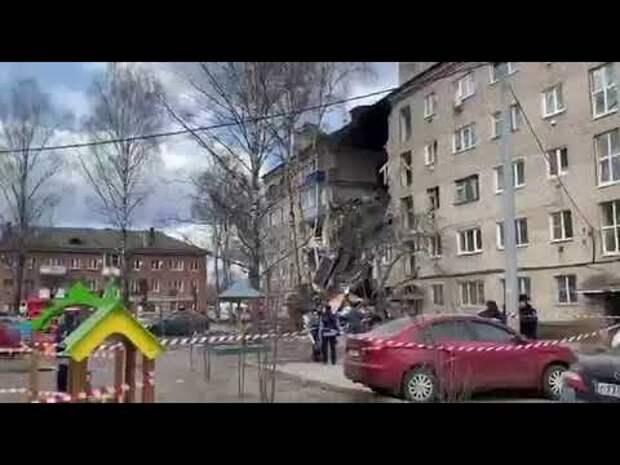 В Подмосковье взрыв дома. Есть погибшие