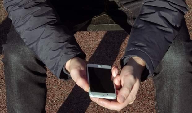 ВРостовской области закрыли 10 сомнительных сайтов попродаже таблеток для потенции