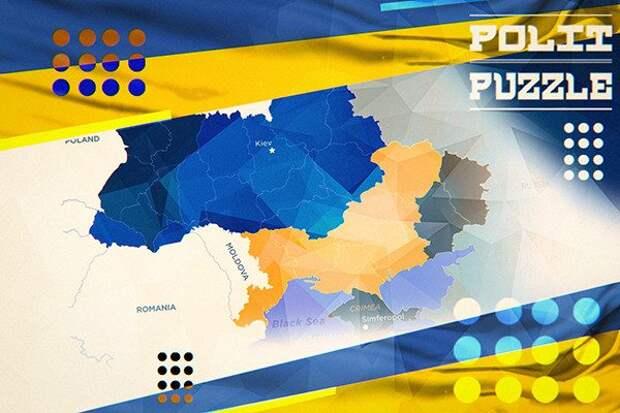Высылка украинцев из Эстонии демонстрирует начало «косовского сценария» для Киева...