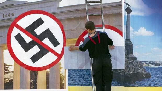 Der Spiegel: Россия клеймит «фашистами» всех, кто с ней не согласен
