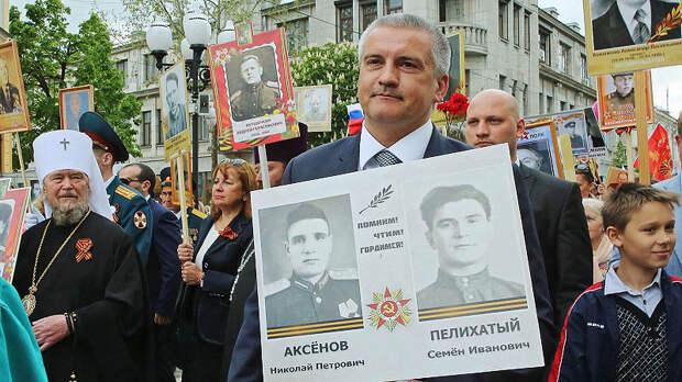 Поздравление Главы Республики Крым с 76-й годовщиной Великой Победы