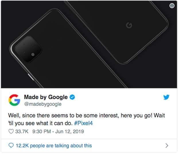 Появилось официальное изображение Google Pixel 4
