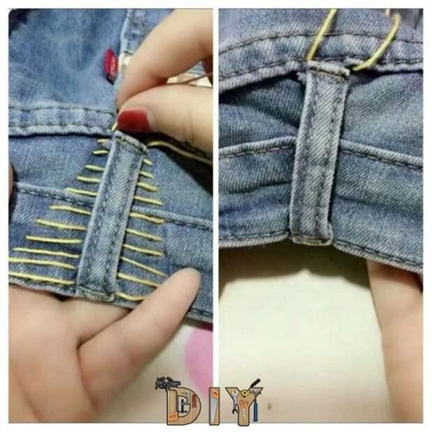 как приталить джинсы брюки быстро