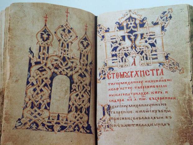 Почему на русских церквях купола в форме луковиц