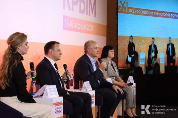 У врагов Крыма нет ни сил, ни возможностей остановить развитие региона, — Аксёнов