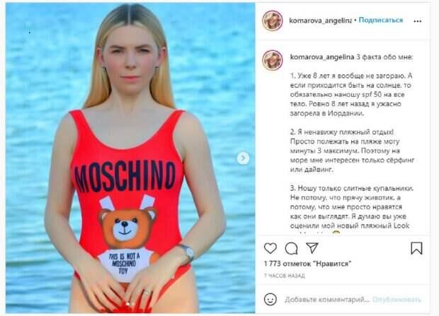 """Сестра Комарова из """"Мир наизнанку"""" показала фигуру в купальнике, удивив откровением: """"Я ненавижу..."""""""