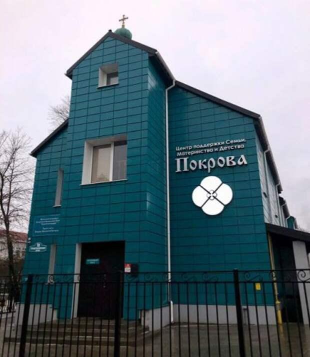 Духовный вечер пройдет в центре ´Покрова´ Бобруйска.