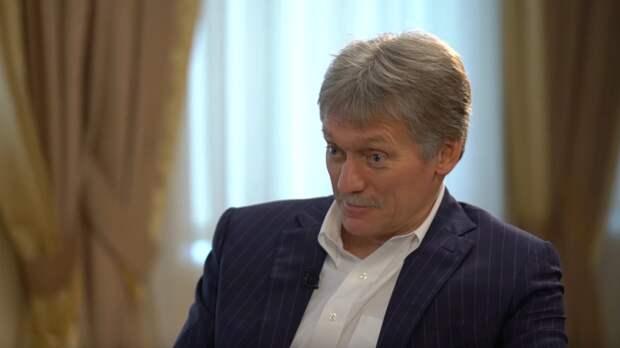 Песков осудил заявления Анджея Дуды о России
