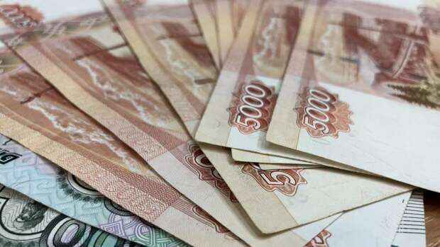 Жительница Якутии потеряла 2,6 млн рублей после покупки финансового оберега