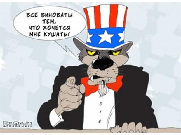 Честно заслужили: США повторяют судьбу СССР