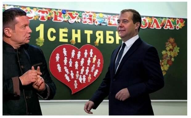 Что на самом деле сказал Соловьев и как это преподнесли в СМИ