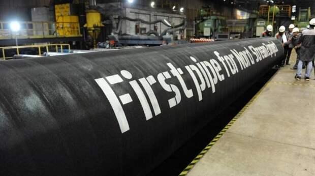 """""""Северный поток-2"""" сохранит поддержку Франции – эксперт"""