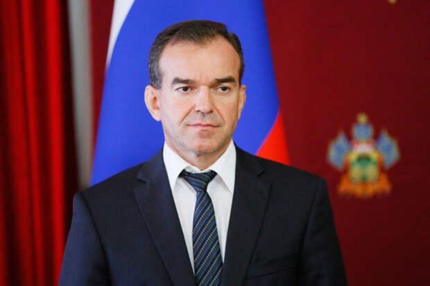 Губернатор Кубани отмечает день рождения