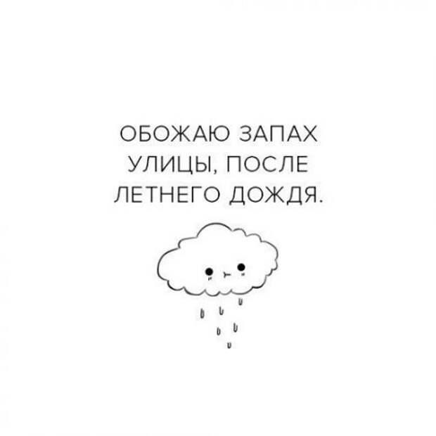 1470040270_smk-2