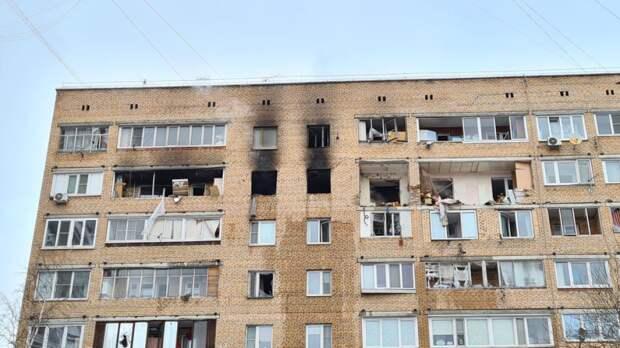 Администрация Химок рассказала о порядке выплат пострадавшим от взрыва газа
