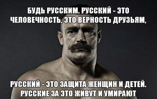 Александр Буренков: русские, будьте русскими! Перестаньте быть кроликами, станьте медведями!