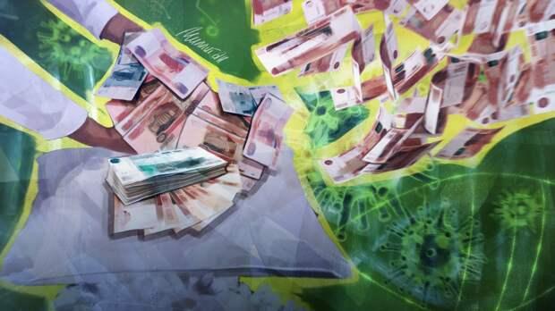 Москвичи назвали 1,8 млн рублей минимальной суммой на «черный день»