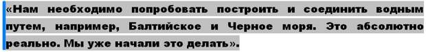 Украина скатывается в Средневековье: правительство задумало проложить водный путь «из Варяг в Укры»