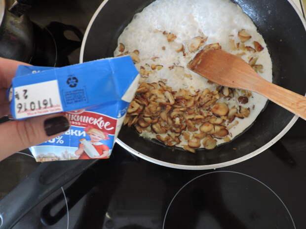 Добавить сливки, помешивать пока загустеют еда, пицца домашняя, своими руками, сделай сам