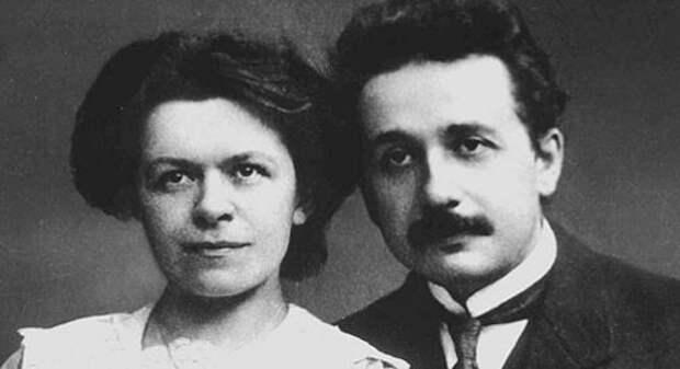 Супружеские правила для жены Эйнштейна