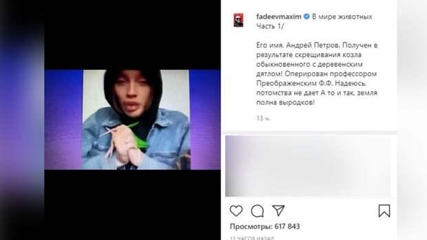 Андрей Петров навлек на себя гнев Пригожина и Фадеева после слов о расстреле в Казани