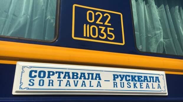 Новый туристический маршрут появится между Москвой и Карелией с 28 мая