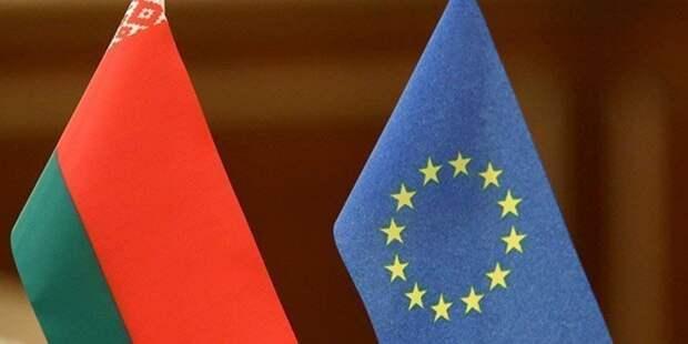 Минск попросил Брюссель не обижаться