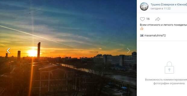 Фото дня: золотой рассвет в Южном Тушине