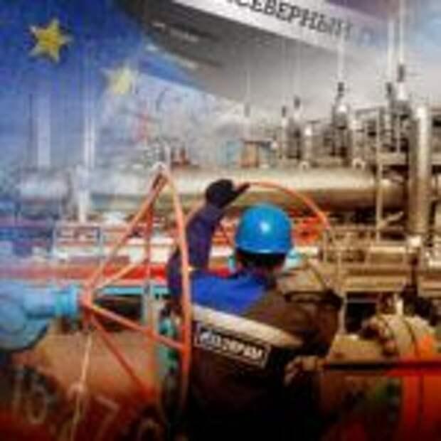 В Forbes рассказали, как Россия «наказала» Европу за высокомерие