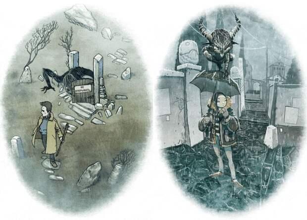 Серия анимационных картинок в стиле лучших фильмов ужасов