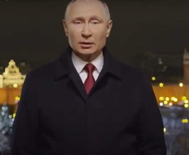 Калининградский телеканал объяснил сбоем обрезанное изображение в обращении президента