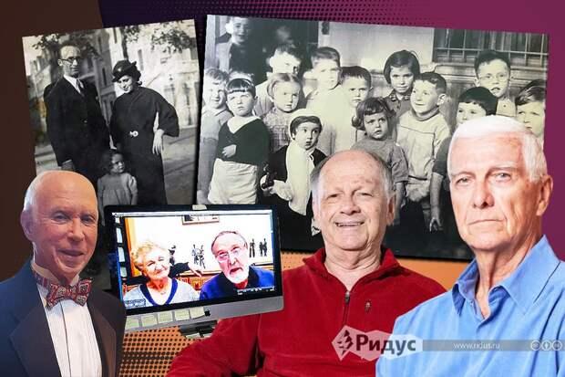 Родственные души: друзья, пережившие Холокост, встретились спустя 76 лет