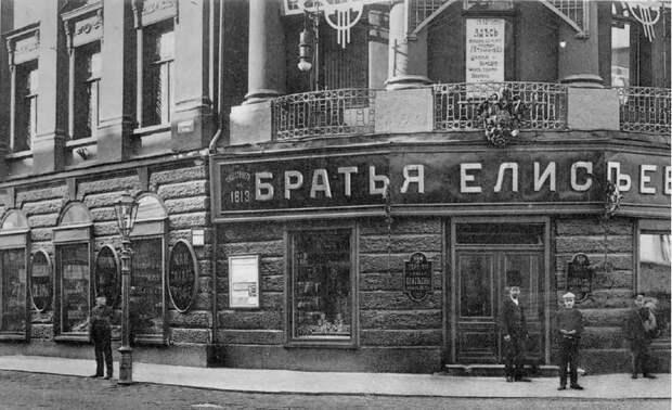 """По """"Елисеевским местам"""": легендарный гастроном закрывается"""
