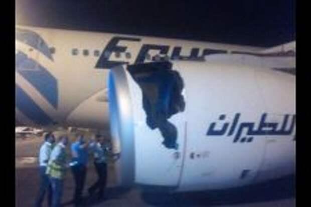 Airbus 330-243 авиакомпании EgyptAir, конструкционный номер 696