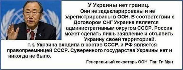 Зачем Украине псевдогосударственность?