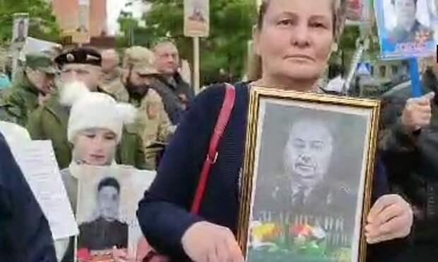 В строю «Бессмертного полка» в Донбассе пронесли портрет деда Зеленского