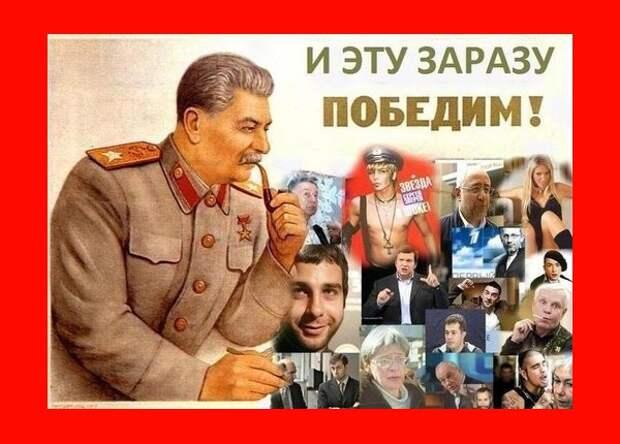 Беглый разбор тупого и наглого либерального вранья про СССР