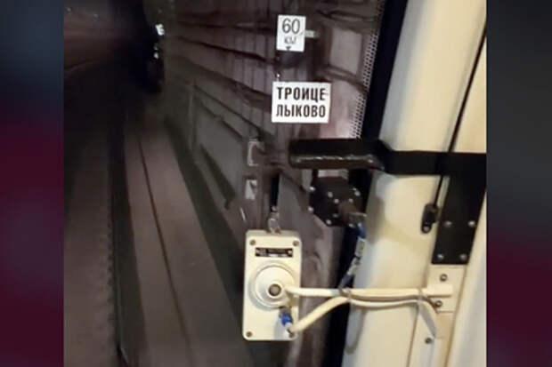 Россиянам показали секретную станцию московского метрополитена