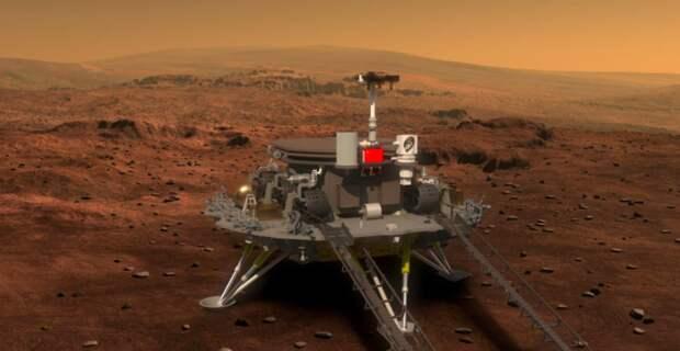 Китайский марсоход успешно доставлен на Марс